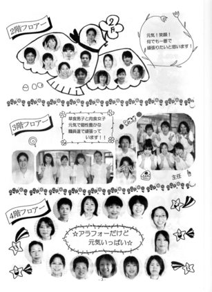 2010年夏号