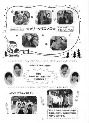 2011年冬号