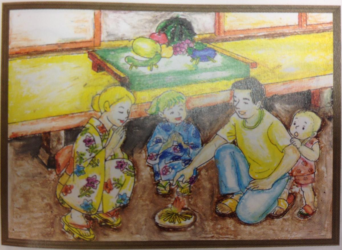 http://www.sakaifukushikai.jp/heartpia/blog/images/14080601.jpg