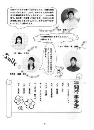 2010年陽春号