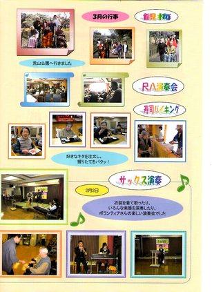2013年陽春号