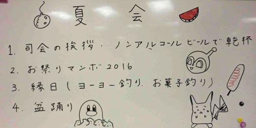 2016822122030.jpg